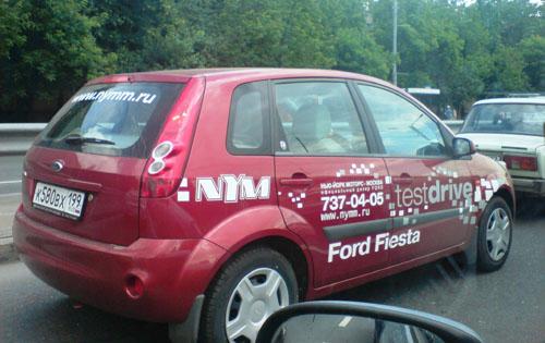 На автомобили наклейка на стекло авто